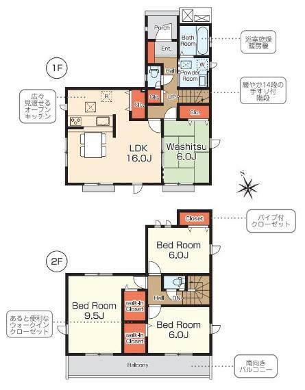 間取り図 【3号棟間取り図】4LDK+2WIC 建物面積105.16平米(31.80坪)
