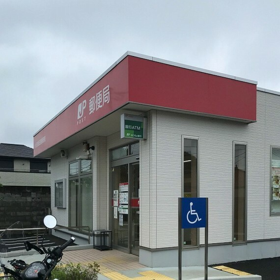 (小田原飯田岡郵便局)小田原飯田岡郵便局