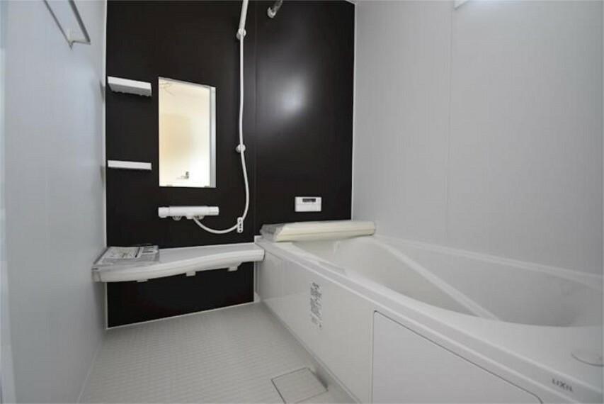 浴室 ゆったり入れる浴室