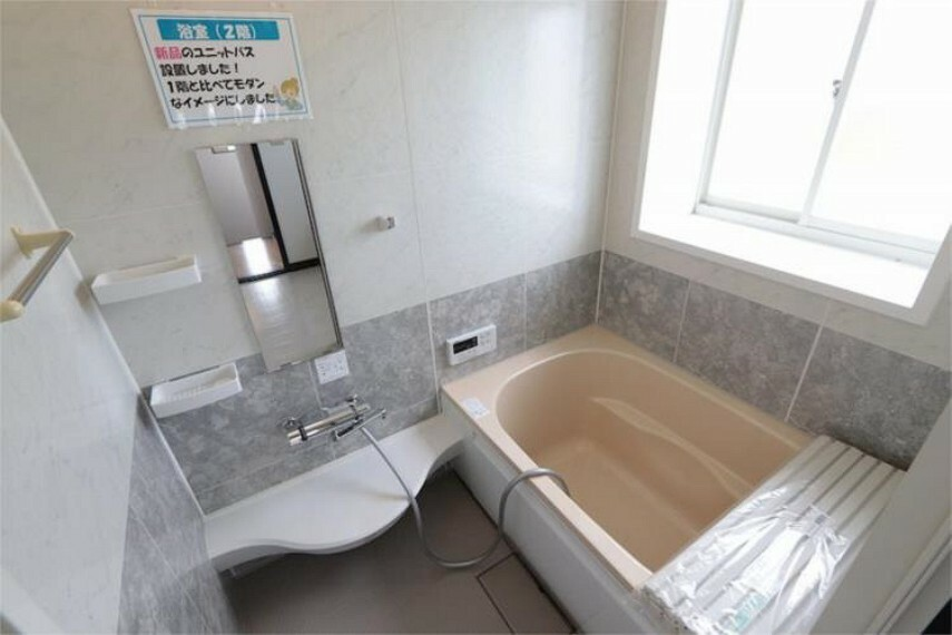 浴室 2F浴室