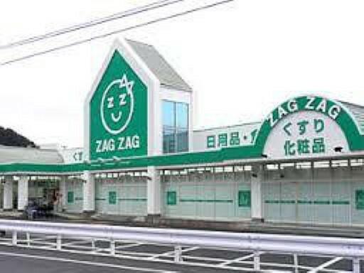 ドラッグストア ZAG ZAG(ザグザグ) 金川店