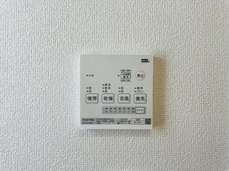 【同仕様設備】浴室暖房乾燥機付きなので衣類の乾燥や入浴前の暖房として大活躍。消費電力を削減した省エネ仕様です!