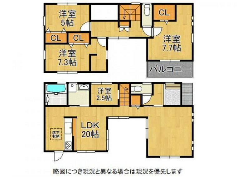 間取り図 収納スペース豊富でお部屋もスッキリ片付きます