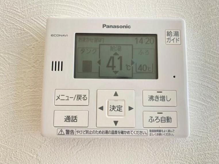 発電・温水設備 お家のご質問はお気軽にご相談下さい。