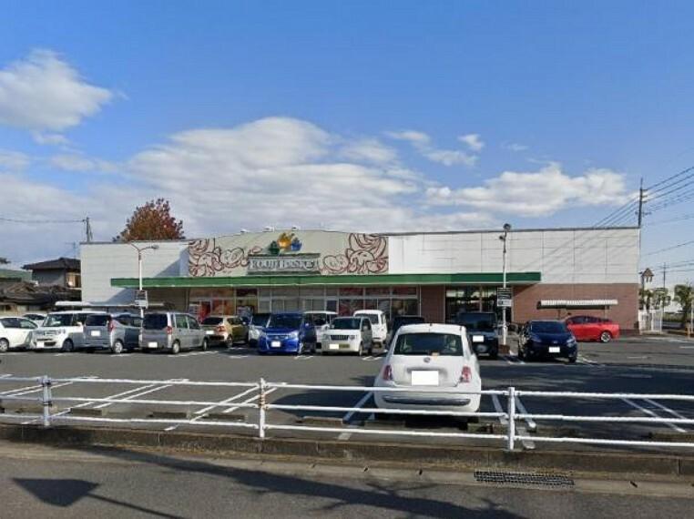 スーパー ニシナフードバスケット神田店まで800m(徒歩10分)