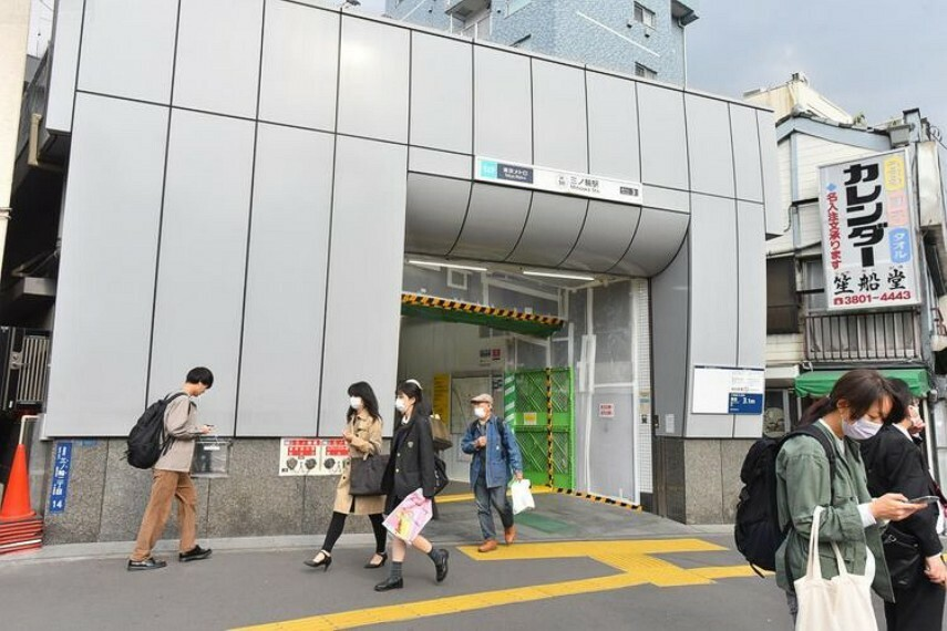三ノ輪駅(東京メトロ 日比谷線) 徒歩6分。