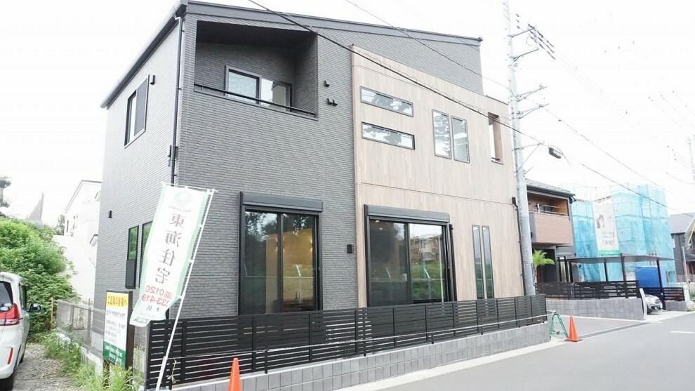 東海住宅株式会社 鎌ヶ谷支店