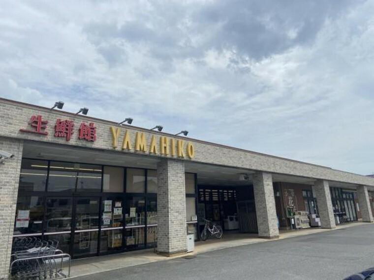 スーパー 生鮮館やまひこ弥富店 約1160m(徒歩約15分)