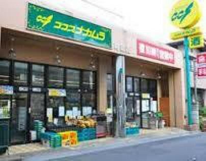 スーパー 【スーパー】ココスナカムラ町屋店まで279m