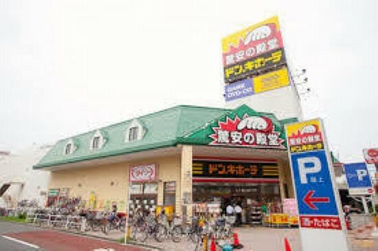 【ディスカウントショップ】ドン・キホーテ町屋店まで410m