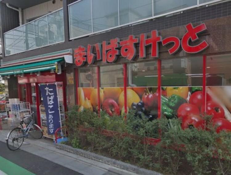 スーパー 【スーパー】まいばすけっと 荒川2丁目店まで387m