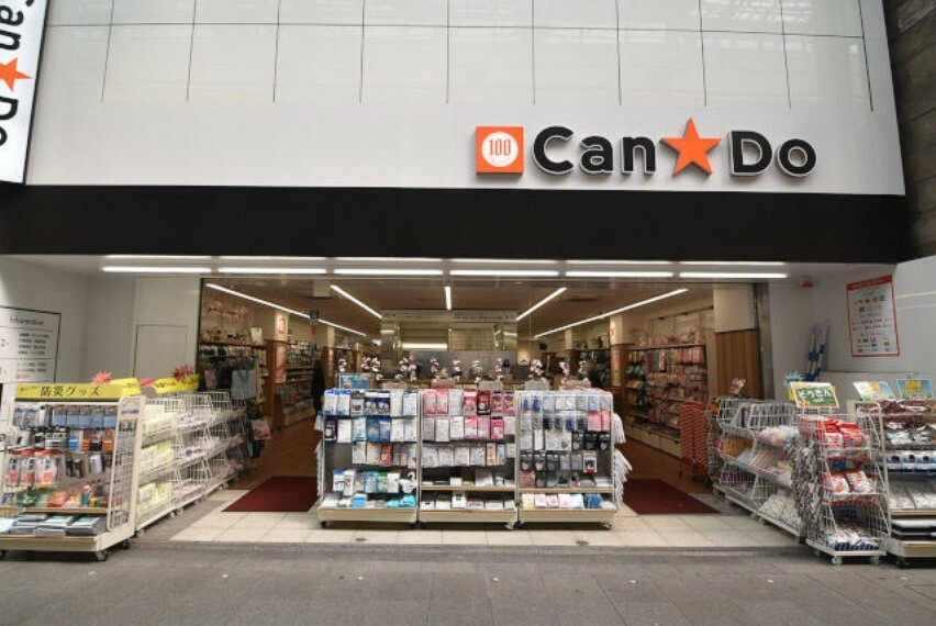 【生活雑貨店】キャンドゥ フレスポ東日暮里店まで530m