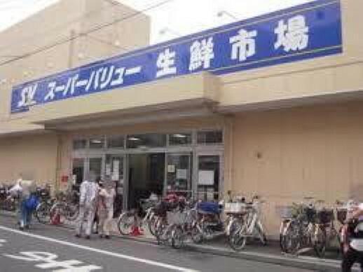 スーパー 【スーパー】スーパーバリュー荒川一丁目店まで592m