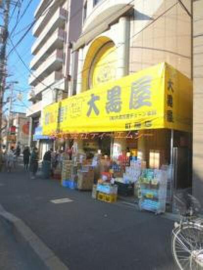 【ディスカウントショップ】大黒屋町屋店まで979m