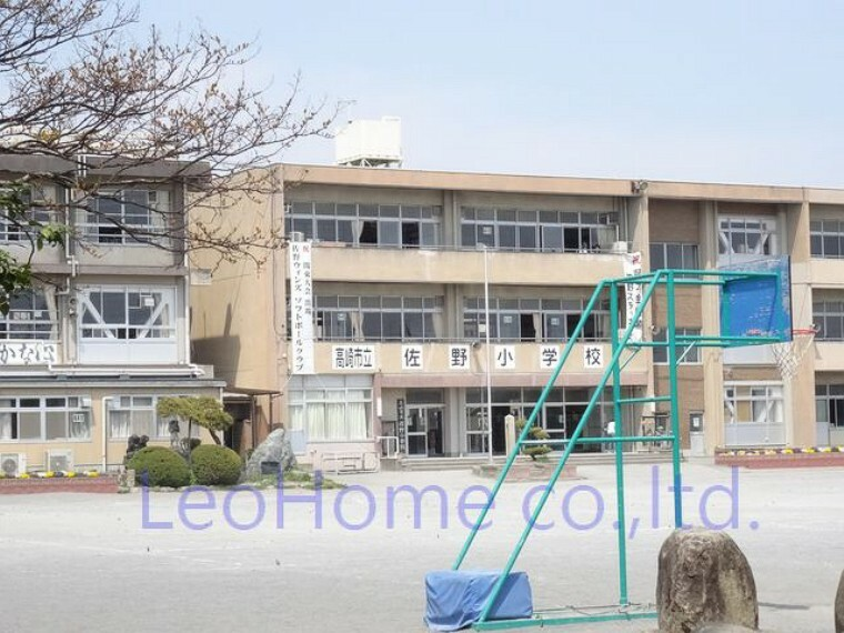小学校 【小学校】高崎市立 佐野小学校まで2255m