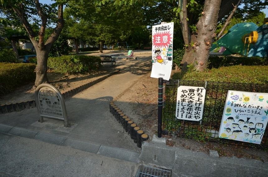 公園 【公園】平井公園まで328m