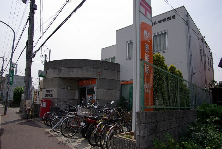郵便局 【郵便局】宝塚山本郵便局まで296m