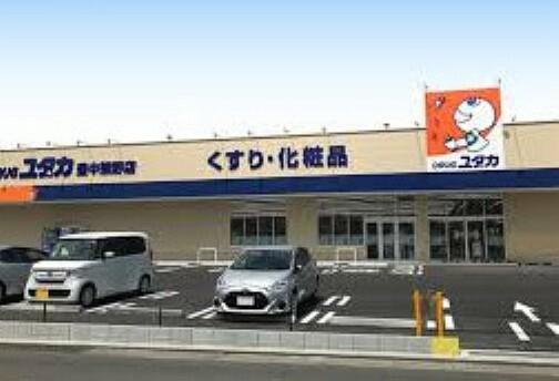 ドラッグストア 【ドラッグストア】ドラッグユタカ 豊中熊野店まで940m