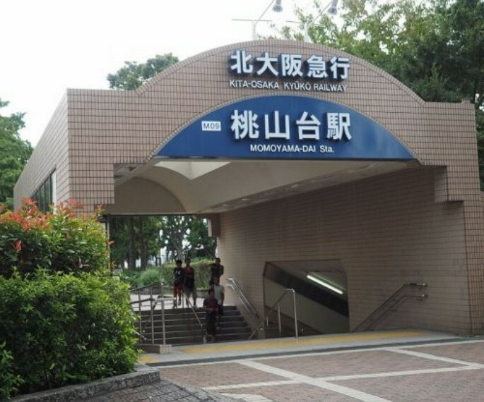 【駅】北大阪急行線「桃山台駅」南口まで1787m