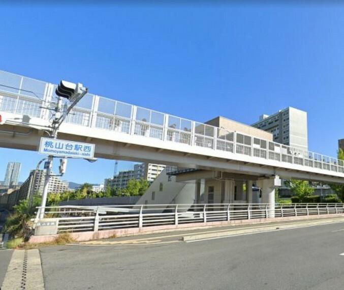 【駅】北大阪急行線「桃山台駅」北口まで1933m