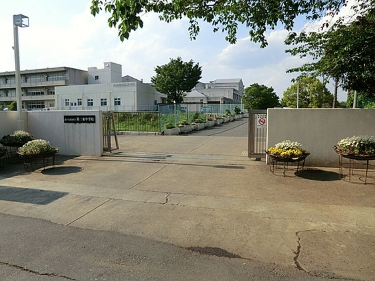 中学校 第二東中学校 徒歩13分(約980m)