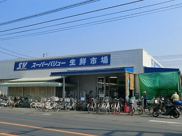 スーパー スーパーバリュー見沼南中野店 徒歩6分(約417m)
