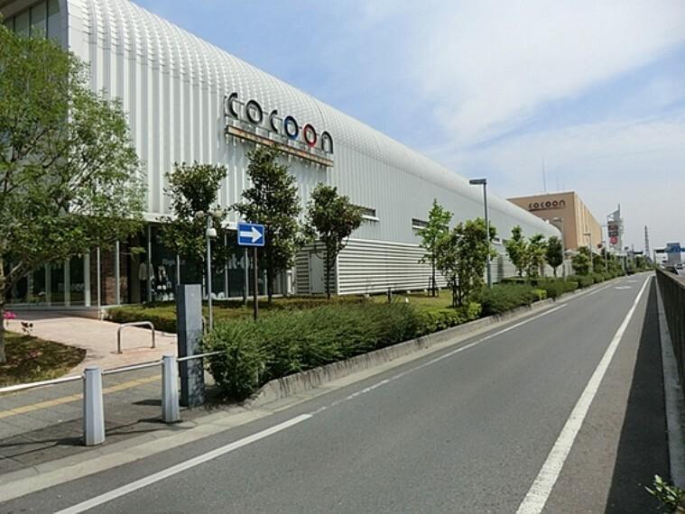 ショッピングセンター コクーン 徒歩30分(約2400m)