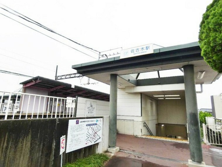 佐古木駅まで徒歩約8分。(約615m)