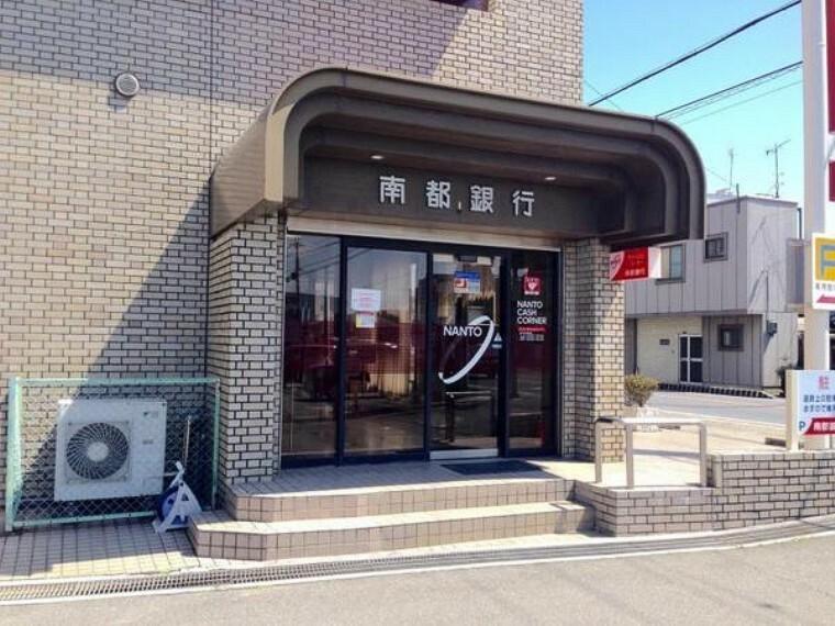 銀行 南都銀行法隆寺支店