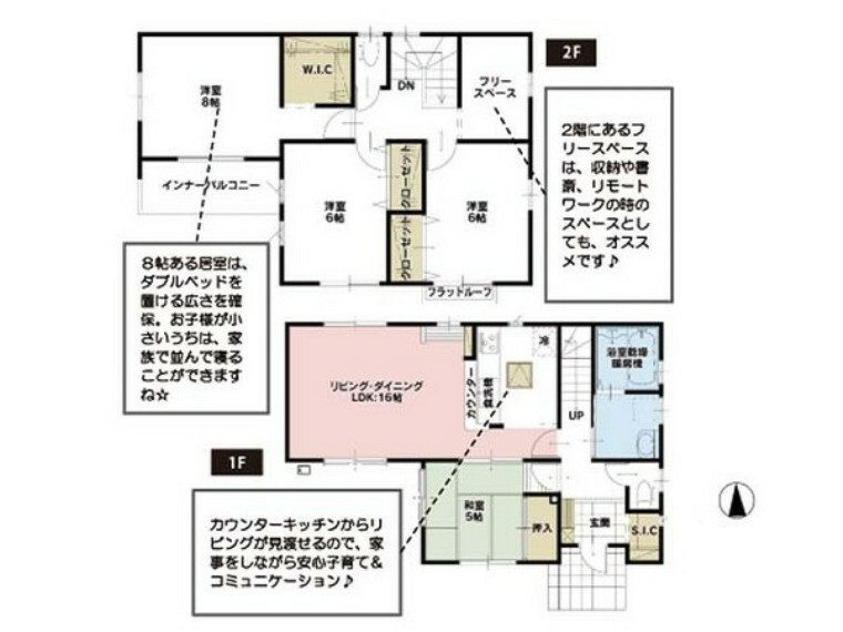 間取り図 2Fのフリースペースはテレワークや書斎・収納など多彩にご活用いただけます!食洗器や浴室乾燥など充実の設備仕様! お問い合せはセンチュリー21クレドまで!