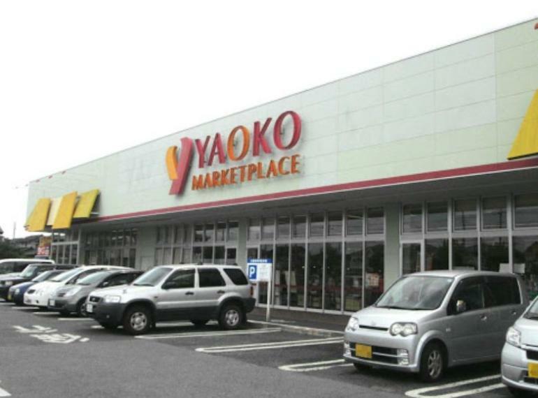 スーパー ヤオコー野木店
