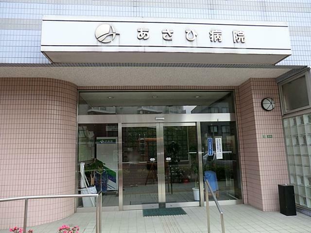 病院 あさひ病院 東京都足立区平野1丁目2-3