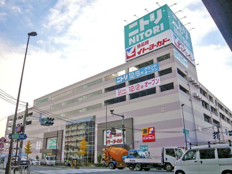 スーパー 食品館 イトーヨーカドー梅島店 東京都足立区梅島2丁目31-26