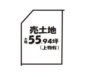 京都市伏見区小栗栖森本町