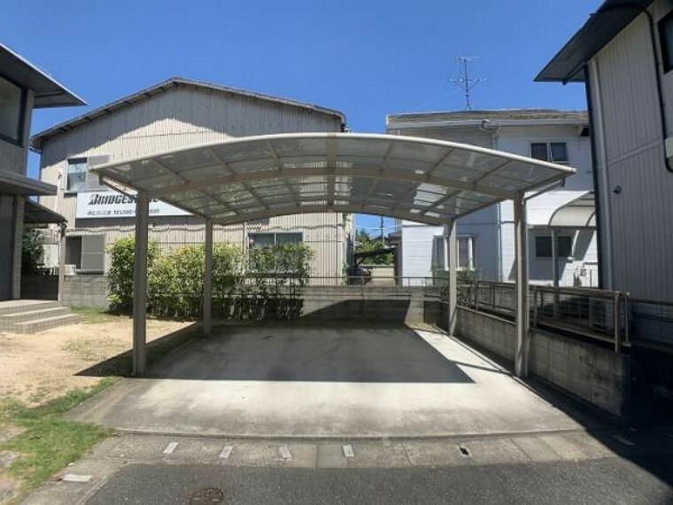 駐車場 「駐車場」愛車を日差しや雨から守るカーポート付きの駐車場です。