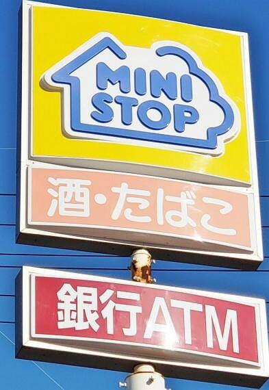 コンビニ ミニストップ 桝塚店