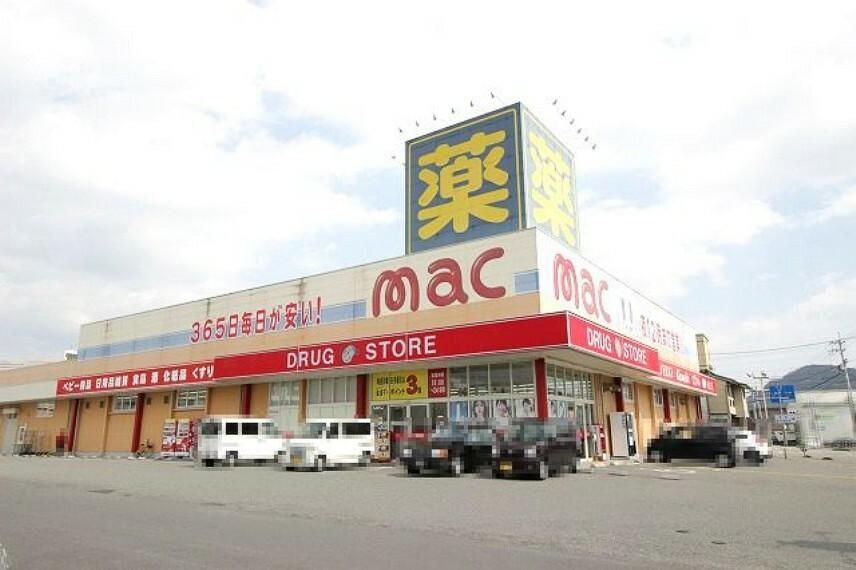 ドラッグストア 【ドラッグストア】mac(マック) 高須店まで583m