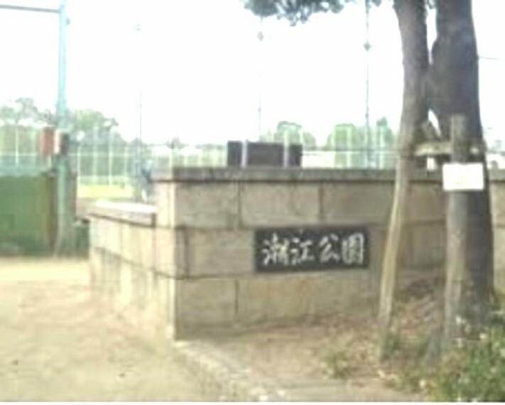 公園 【公園】潮江公園まで1130m