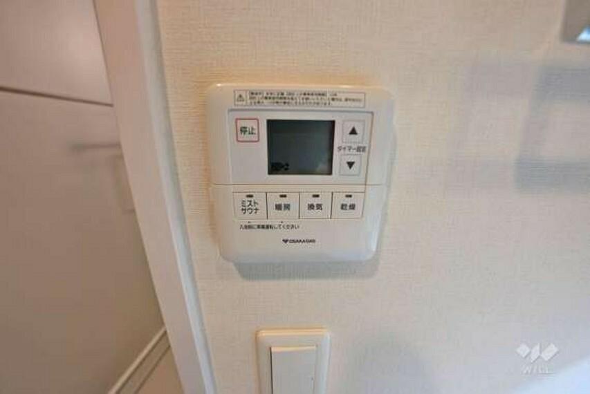 浴室には暖房乾燥機が付いております。冬場のバスタイムや悪天候時のお洗濯の際に大活躍間違いなしです!