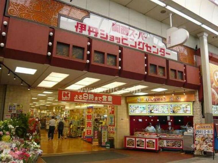 スーパー 関西スーパー(中央店)の外観
