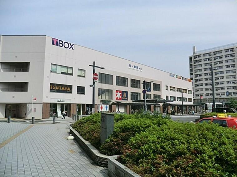東武線伊勢崎線「竹ノ塚」駅