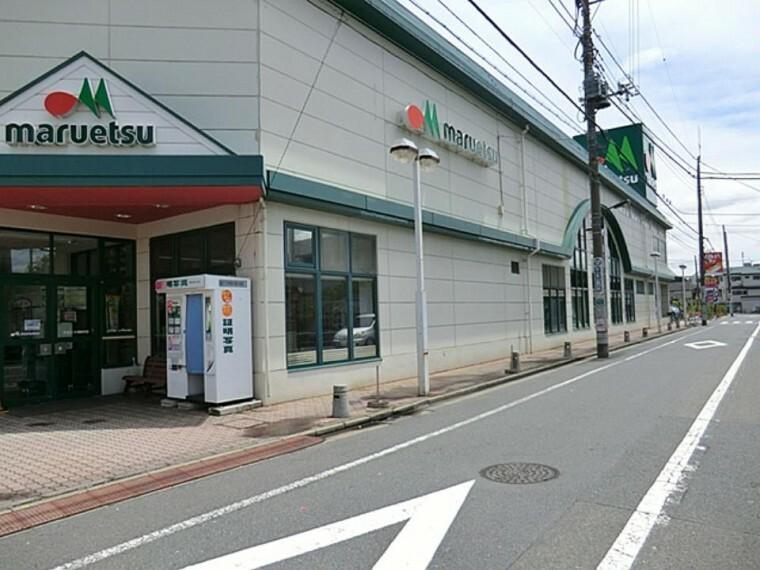 スーパー マルエツ西新井店