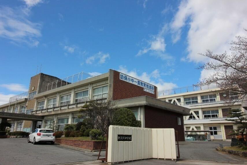 中学校 阿久比町立阿久比中学校