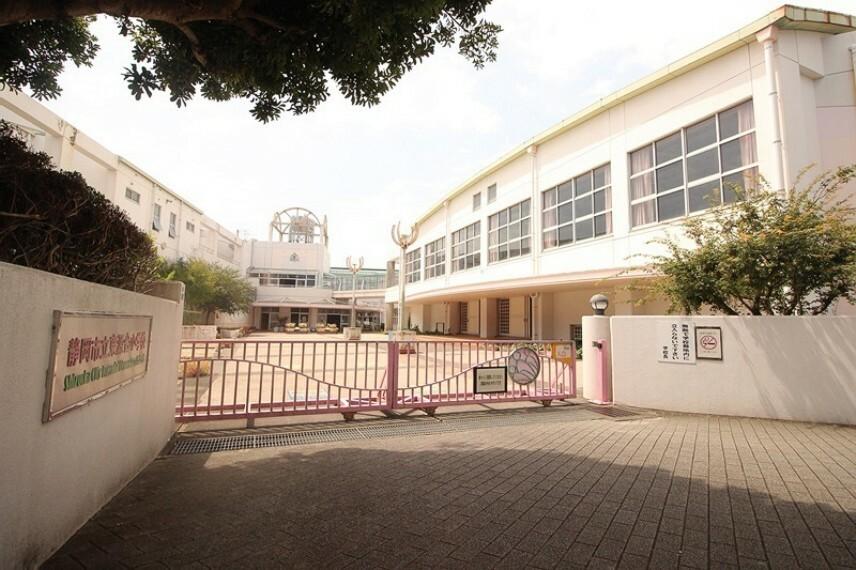 小学校 東源台小学校