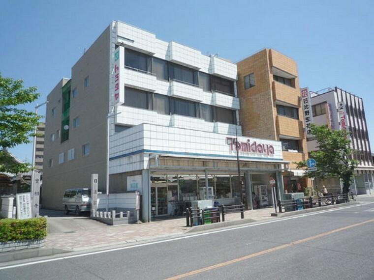 スーパー トミダヤ大垣店