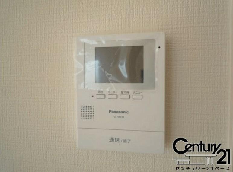 同仕様写真(内観) ■TVモニター機能付きインターホンで来客も一目でわかり安心です!■