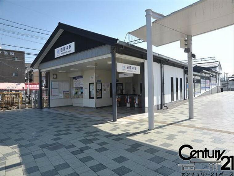 田原本駅(近鉄 橿原線)