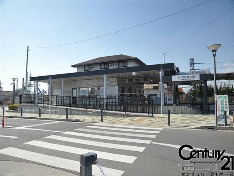 西田原本駅(近鉄 田原本線)