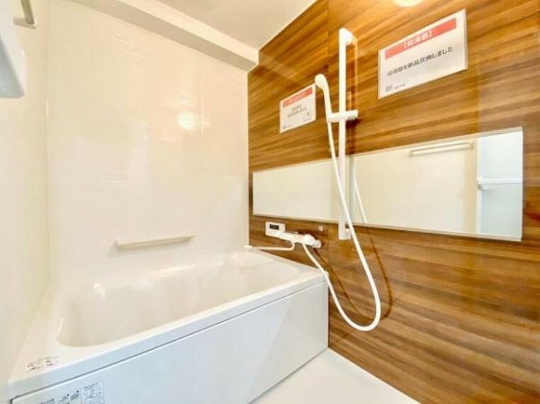 浴室 シャワー付のきれいなバスルームです
