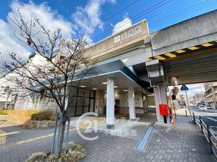 近鉄生駒線「菜畑駅」がご利用いただけます